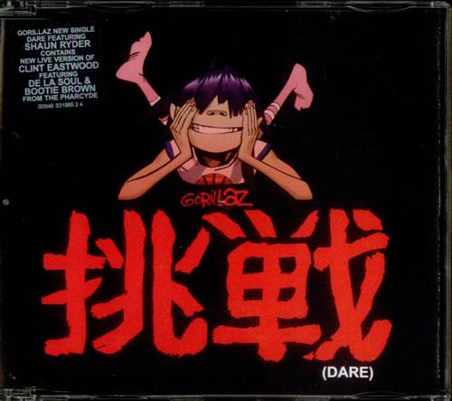 """Gorillaz Dare CD single (CD5 / 5"""") UK GLZC5DA537228"""