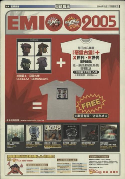 Gorillaz Demon Days - Set Of Two Handbills handbill Taiwanese GLZHBDE545394