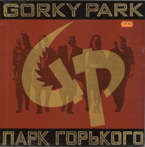 Gorky Park Gorky Park vinyl LP album (LP record) UK G1RLPGO622172