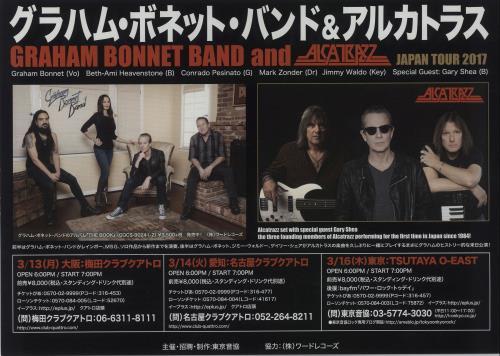 Graham Bonnet Japan Tour 2017 handbill Japanese GBOHBJA677914