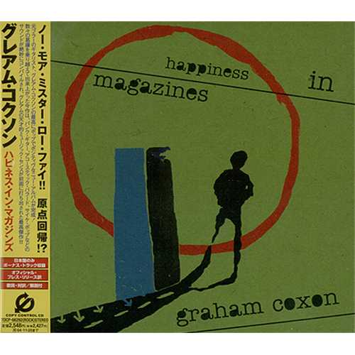 Japanese cd sucks