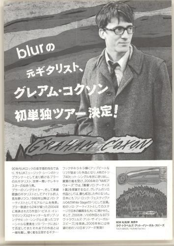 Graham Coxon Japan Tour 2006 handbill Japanese GCXHBJA368518