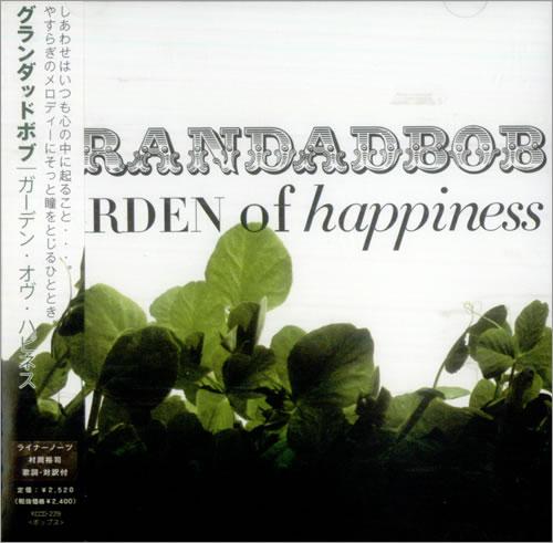 Grandadbob Garden Of Happiness CD album (CDLP) Japanese GDDCDGA537620