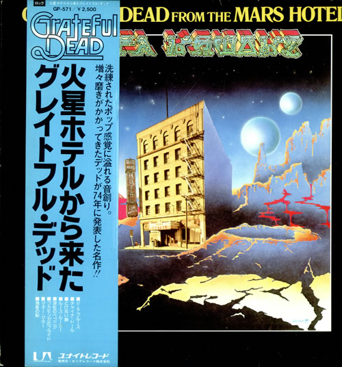 Grateful Dead From The Mars Hotel vinyl LP album (LP record) Japanese GRDLPFR501731