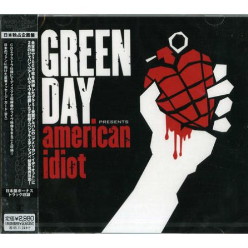 Green Day American Idiot + Live In Tokyo 2 CD album set (Double CD) Japanese GRN2CAM323078