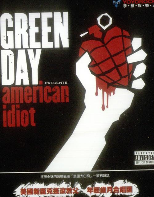 Green Day American Idiot - Set Of Five Handbills handbill Japanese GRNHBAM545393
