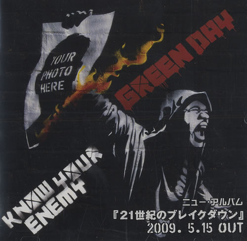 Green Day Know Your Enemy CD-R acetate Japanese GRNCRKN472389