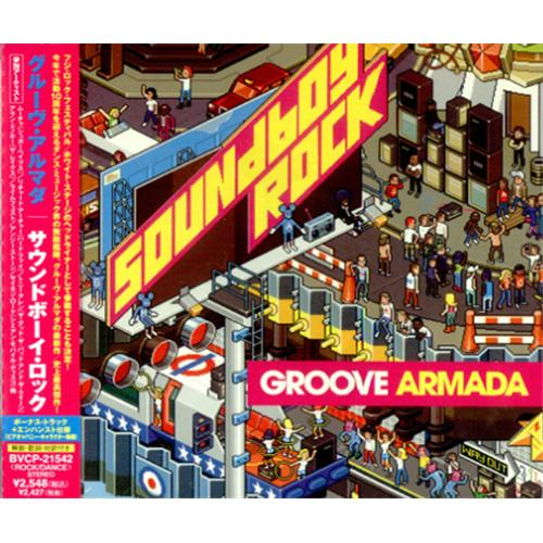Groove Armada Soundboy Rock CD album (CDLP) Japanese GVMCDSO416591