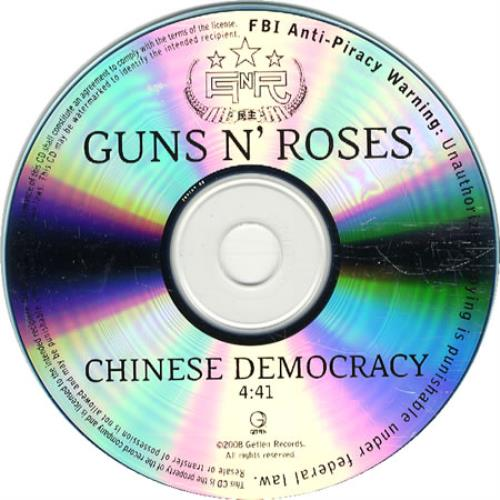 Guns N Roses Chinese Democracy CD-R acetate US GNRCRCH455544