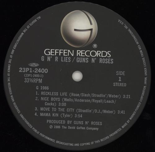 Guns N Roses G N' R Lies vinyl LP album (LP record) Japanese GNRLPGN149493