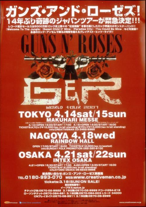 Guns N Roses Japan Tour 2007 handbill Japanese GNRHBJA398154