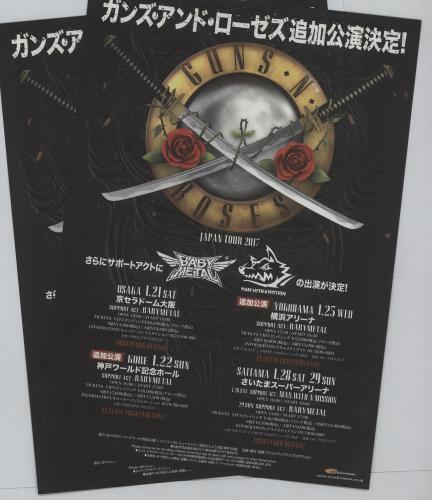 Guns N Roses Japan Tour 2017 - Paid of Handbills handbill Japanese GNRHBJA677883