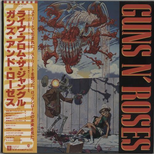 Guns N Roses Live E.P. + OBI vinyl LP album (LP record) Japanese GNRLPLI48706