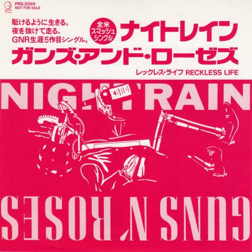 "Guns N Roses Nightrain 7"" vinyl single (7 inch record) Japanese GNR07NI146493"
