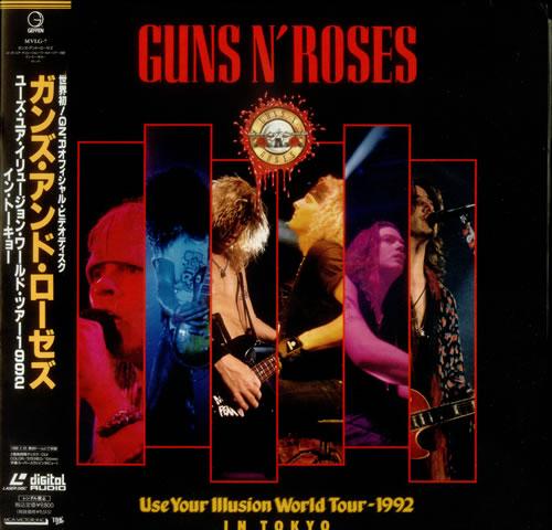 Guns N Roses Use Your Illusion World Tour 1992 Japanese