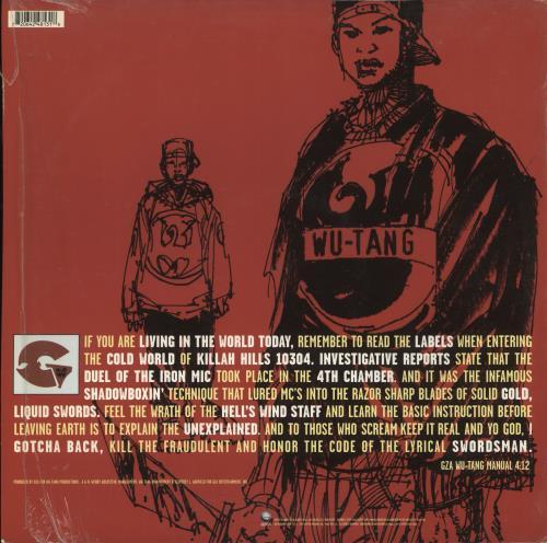 GZA Liquid Swords 2-LP vinyl record set (Double Album) UK GZB2LLI709164