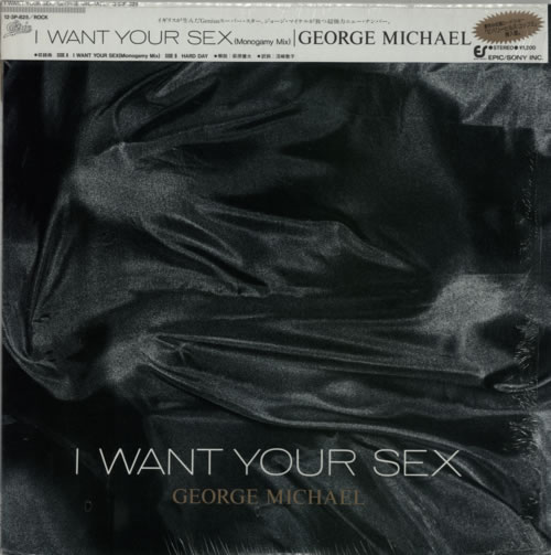 """George Michael I Want Your Sex 12"""" vinyl single (12 inch record / Maxi-single) Japanese GEO12IW49429"""