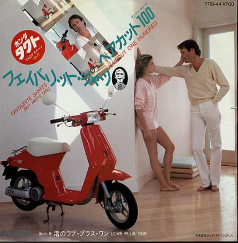 "Haircut 100 Favourite Shirts 7"" vinyl single (7 inch record) Japanese HAI07FA361557"