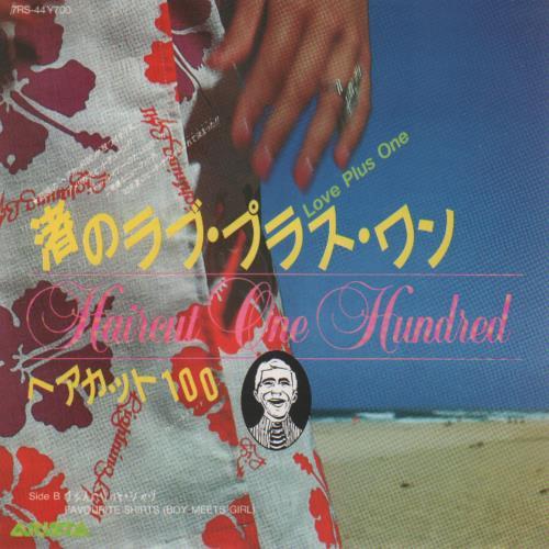 "Haircut 100 Love Plus One 7"" vinyl single (7 inch record) Japanese HAI07LO675043"