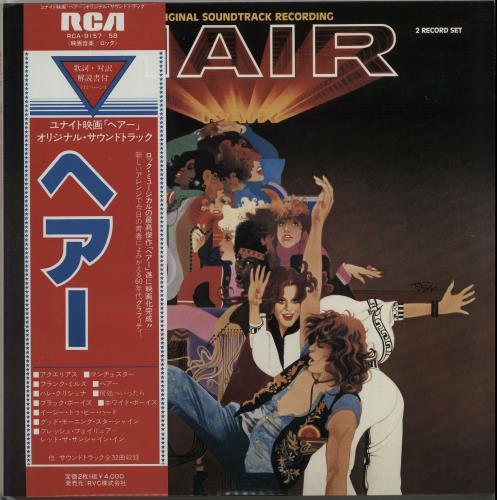 Hair (The Musical) Hair 2-LP vinyl record set (Double Album) Japanese 6HA2LHA651695
