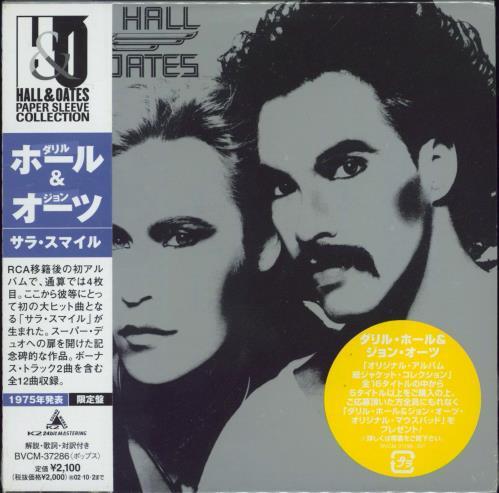 Hall & Oates Daryl Hall & John Oates - Sealed CD album (CDLP) Japanese HNOCDDA770090