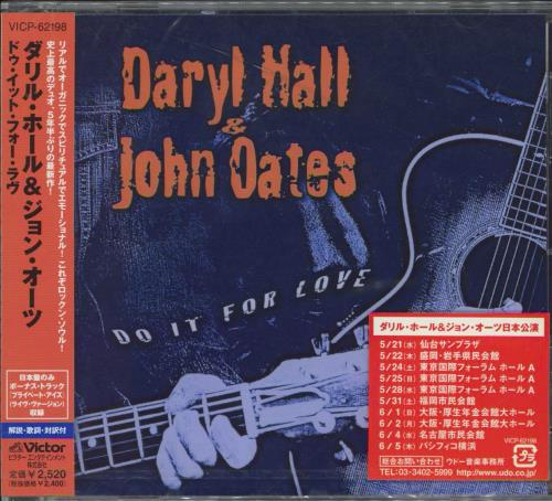 Hall & Oates Do It For Love CD album (CDLP) Japanese HNOCDDO250884