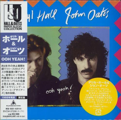 Hall & Oates Ooh Yeah! - Sealed CD album (CDLP) Japanese HNOCDOO770091