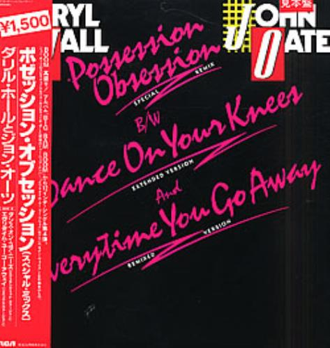 "Hall & Oates Possession Obsession 12"" vinyl single (12 inch record / Maxi-single) Japanese HNO12PO166125"