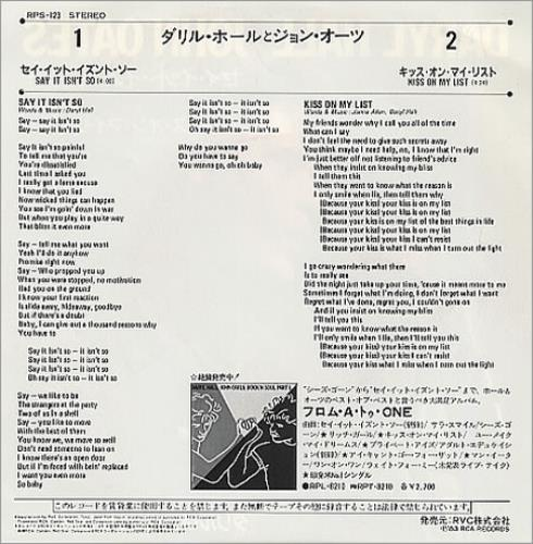 "Hall & Oates Say It Isn't So 7"" vinyl single (7 inch record) Japanese HNO07SA150419"