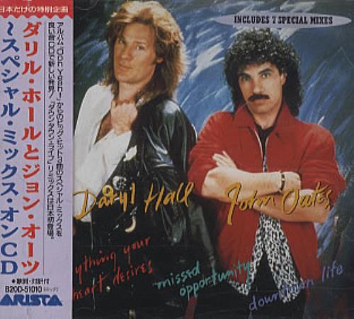 Hall & Oates Special Mix On CD CD album (CDLP) Japanese HNOCDSP159301