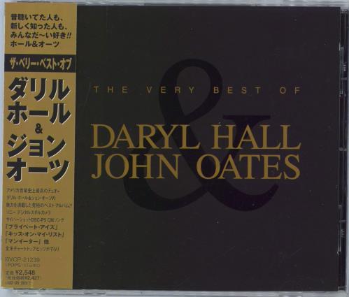 Hall & Oates The Very Best Of Daryl Hall & John Oates CD album (CDLP) Japanese HNOCDTH770088