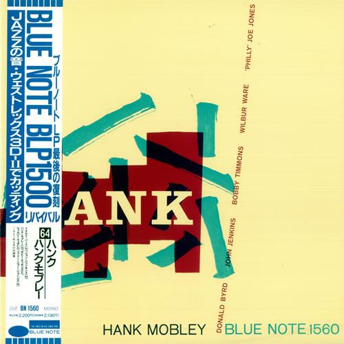 Hank Mobley Hank + obi vinyl LP album (LP record) Japanese HMOLPHA497643