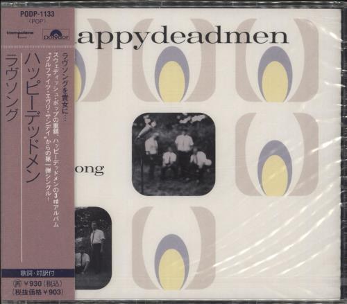 "Happydeadmen A Lovesong - Sealed 3"" CD single (CD3) Japanese IF5C3AL720392"
