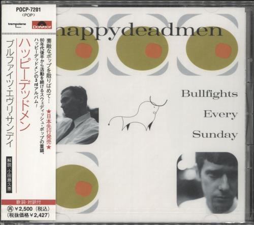 Happydeadmen Bullfights Every Sunday - Sealed CD album (CDLP) Japanese IF5CDBU720395