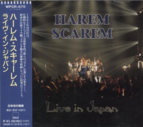 Harem Scarem Live In Japan CD album (CDLP) Japanese HH9CDLI718693