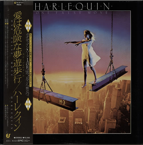 Harlequin One False Move vinyl LP album (LP record) Japanese HK7LPON631922