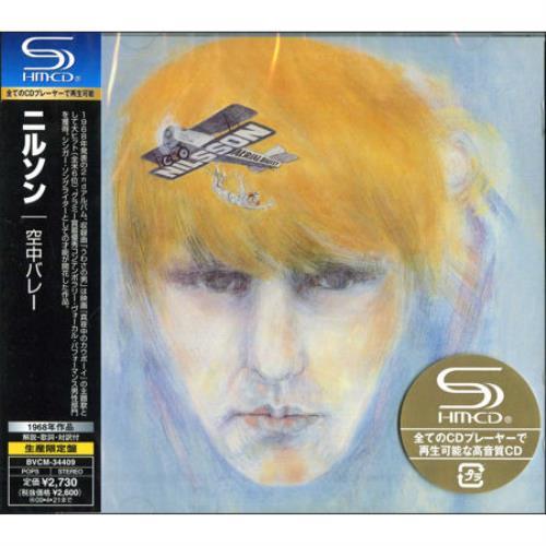 Harry Nilsson Aerial Ballet SHM CD Japanese HNLHMAE443788