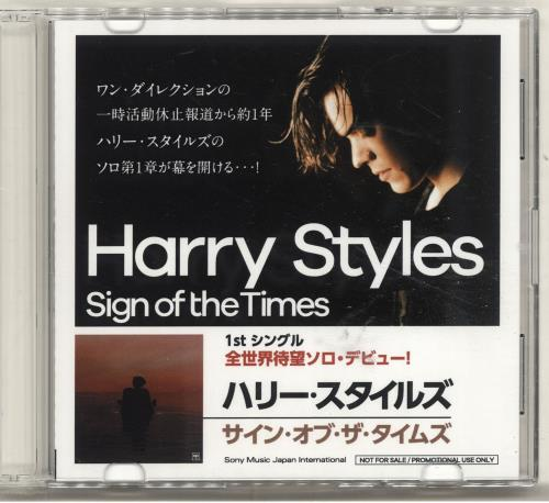 Harry Styles Sign Of The Times CD-R acetate Japanese QHSCRSI694673