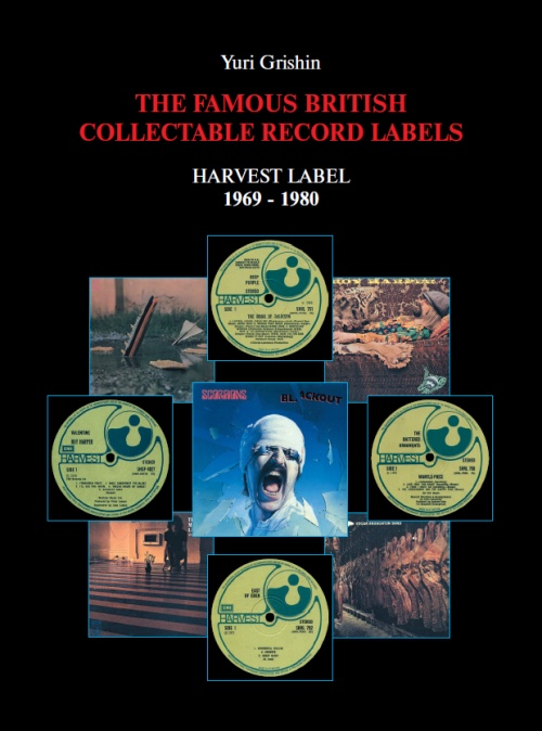 Harvest Label Harvest Label 1969 - 1980 Universal Media Russian HRVUMHA651937