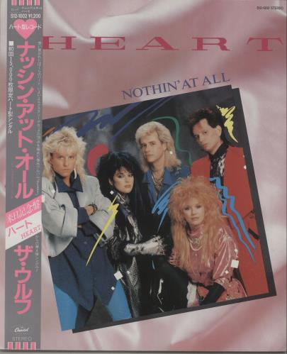 Heart Nothin' At All - Green Vinyl shaped picture disc (picture disc vinyl record) Japanese HEASHNO659929