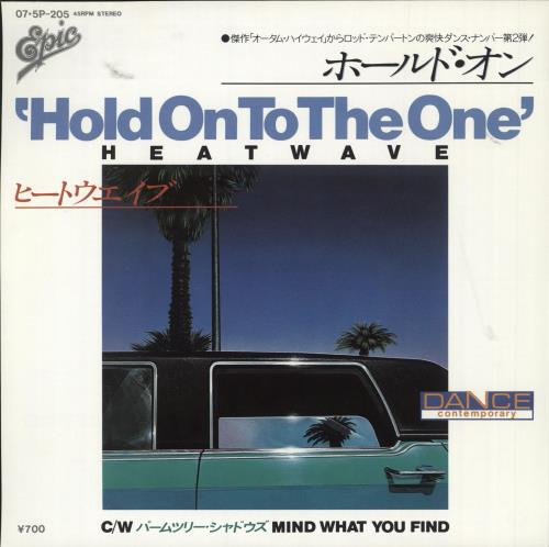 "Heatwave Hold On To The One + Insert 7"" vinyl single (7 inch record) Japanese HAQ07HO720137"