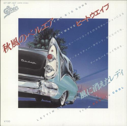 "Heatwave The Big Guns + Insert 7"" vinyl single (7 inch record) Japanese HAQ07TH720209"