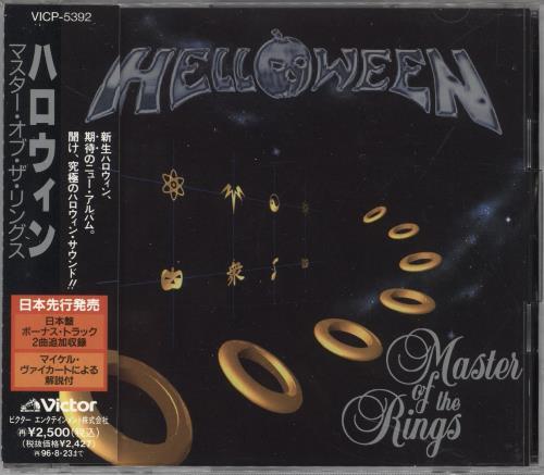 Helloween Master Of The Rings CD album (CDLP) Japanese HLOCDMA714954