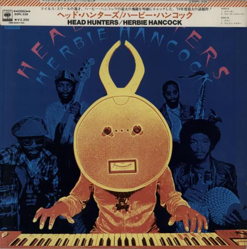 Herbie Hancock Head Hunters vinyl LP album (LP record) Japanese HHALPHE513226