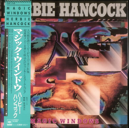 Herbie Hancock Magic Windows vinyl LP album (LP record) Japanese HHALPMA531488