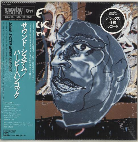 Herbie Hancock Sound-System - Shrink vinyl LP album (LP record) Japanese HHALPSO716063