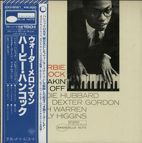 Herbie Hancock Takin' Off vinyl LP album (LP record) Japanese HHALPTA631538
