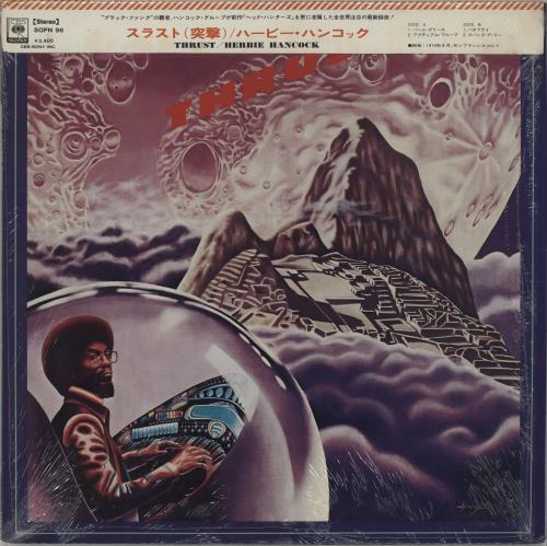 Herbie Hancock Thrust vinyl LP album (LP record) Japanese HHALPTH576143