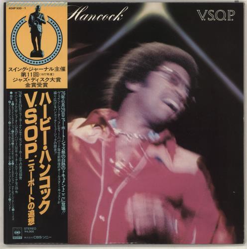 Herbie Hancock V.S.O.P. 2-LP vinyl record set (Double Album) Japanese HHA2LVS606423