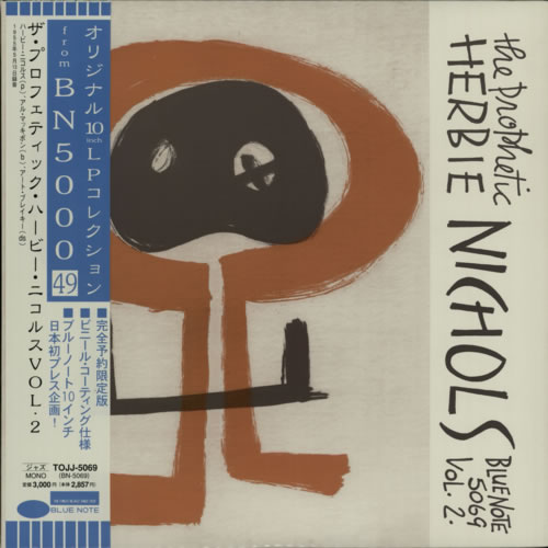 "Herbie Nichols The Prophetic Herbie Nichols Vol. 2 10"" vinyl single (10"" record) Japanese HNI10TH615936"